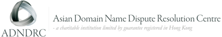 Asian Domain Name Dispute Resolution Centre (ADNDRC)